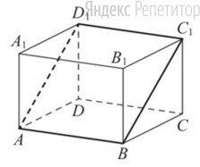 В прямоугольном параллелепипеде ... известно, что ..., ..., ....