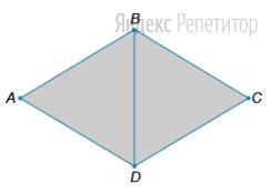 Найдите периметр ромба ... если периметр треугольника ... равен ...см, а угол ... равен ...
