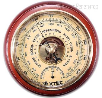 Запишите результат измерения атмосферного давления с помощью барометра-анероида (см. рисунок), учитывая, что погрешность измерения равна цене деления.