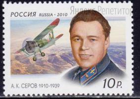 Какие из марок посвящены историческим деятелям того же воинского звания, что было и у деятеля, изображенного на марке?