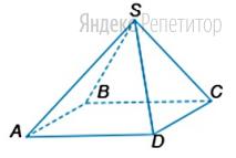 Сторона основания правильной четырехугольной пирамиды ... равна ... м.
