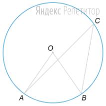 Центральный угол на ... больше острого вписанного угла, опирающегося на ту же дугу окружности.