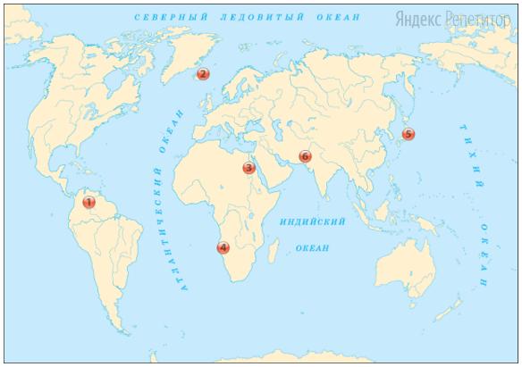 Какие три страны, из обозначенных цифрами на карте мира, имеют наивысший уровень урбанизации?