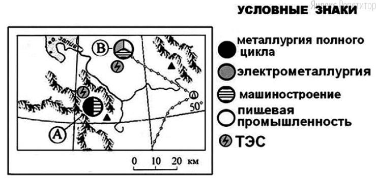 Определите, в каком из промышленных центров, обозначенных на карте буквами ... и ..., будет наблюдаться большее загрязнение атмосферы.