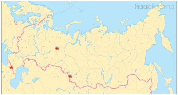 Установите соответствие между точкой, обозначенной на карте России (обозначено буквами), и формой рельефа, в пределах которой она расположена (обозначено цифрами).