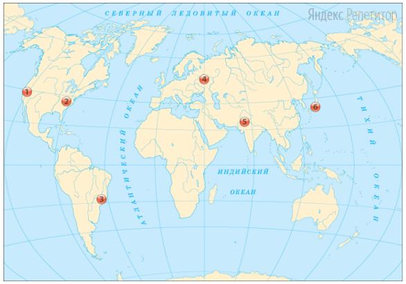 Какие три из обозначенных на карте мира территории являются мегалополисами?
