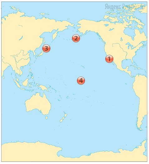 Установите соответствие между частью Тихого океана (обозначено буквами) и ее обозначением на карте мира (обозначено цифрами).
