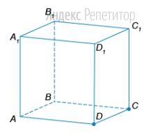 Найдите площадь полной поверхности куба ... если ... ...