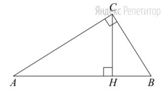 В треугольнике ... угол ... равен ... ... ...  Отрезок ... — высота треугольника ... (см. рисунок).