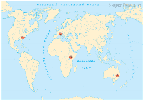 Установите соответствие между формой рельефа (обозначено буквами) и ее обозначением на карте мира (обозначено цифрами).