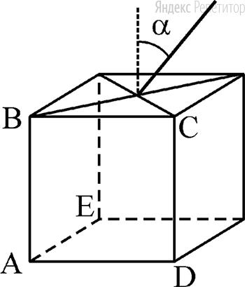 В центр верхней грани прозрачного кубика под углом ... падает луч света (см. рисунок). Плоскость падения луча параллельна плоскости передней грани кубика (...). Преломлённый луч попадает в ребро ... кубика.
