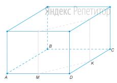 Через середины двух соседних ребер основания правильной четырехугольной призмы проведена плоскость, параллельная боковому ребру.