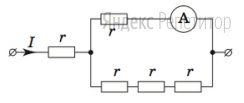 Через участок цепи (см. рисунок) проходит постоянный ток ...А.