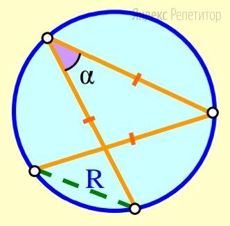 В окружность вписана самопересекающаяся ломаная, состоящая из трёх равных звеньев. Расстояние между началом и концом ломаной равно радиусу окружности. Найдите угол между соседними звеньями этой ломаной. Ответ дайте в градусах.
