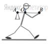 Человек несёт груз на лёгкой палке (см. рисунок). Чтобы удержать в равновесии груз весом ... Н, он прикладывает к концу ... палки вертикальную силу ... Н. ... см.