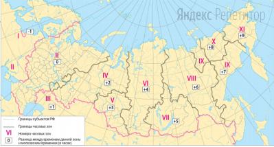В соответствии с Законом о возврате к «зимнему» времени с ... октября ... года на территории страны установлено ... часовых зон (см. карту). Исходным при исчислении местного времени часовых зон служит московское время — время ... часовой зоны