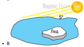Соленость воды зависит от разных факторов: от количества солнечной энергии и угла падения солнечных лучей, от количества осадков и испаряемости, от рек, несущих пресную воду в море. На рисунках буквами обозначены моря с разной соленостью воды.