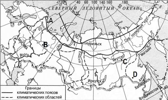 В каком из пунктов, обозначенных буквами на карте России, средние температуры воздуха в январе самые низкие?