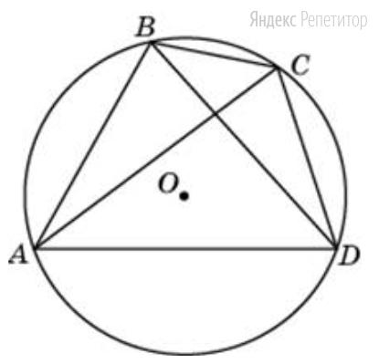 Четырехугольник ... вписан в окружность. Угол ... равен 110°, угол ... равен 70°.