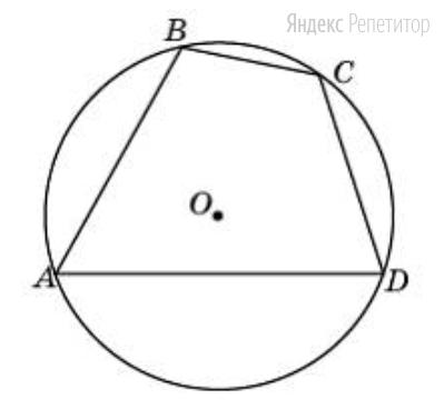 Угол ... четырехугольника ... вписанного в окружность, равен 58°.