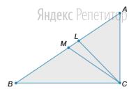 Из вершины прямого угла ... треугольника ... провели медиану ... и биссектрису ... Угол ... больше угла ... на ...