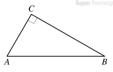 В треугольнике ... угол ... равен ..., .... Найдите ....
