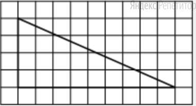 На клетчатой бумаге с размером клетки ... изображён прямоугольный треугольник. Найдите длину его большего катета.