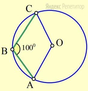 В окружности с центром ... проведены хорды ... и .... Угол ... равен .... Найдите угол .... Ответ дайте в градусах.