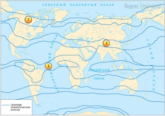 Установите соответствие между точкой, обозначенной на карте мира, и климатическим поясом, в котором она расположена: к каждому элементу первого списка подберите соответствующий элемент из второго списка.