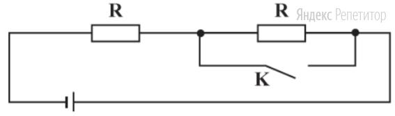 Что произойдет с напряжением на источнике тока (его внутреннее сопротивление отлично от нуля) при замыкании ключа ...