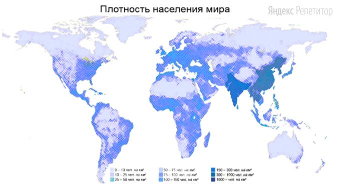 С помощью приведенной ниже карты, среди перечисленных городов выберите три таких, которые находятся вдали от основных населенных районов своих стран.