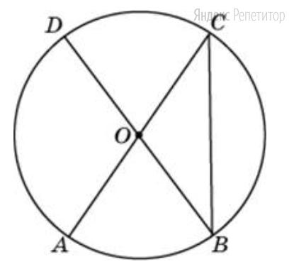 Отрезки ... и ... — диаметры окружности с центром ... Угол ... равен 38°.
