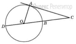 Найдите угол ... если его сторона ... касается окружности, ... — центр окружности, сторона ... пересекает окружность в точках ... и ... (см. рис.), а дуга ... окружности, заключённая внутри этого угла, равна 116°.