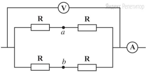 Как изменятся показания амперметра и вольтметра, если точки ... и ... соединить проводником, сопротивление которого равно нулю?