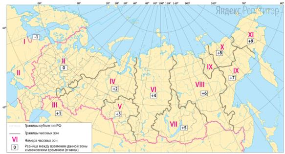 Из Петропавловска-Камчатска (XI часовая зона) была отправлена телеграмма в 12:00 по местному времени в Москву (II часовая зона), где её получили в 5:00.