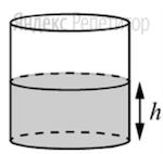 Вода в сосуде цилиндрической формы находится на уровне ... см. На каком уровне окажется вода, если её перелить в другой цилиндрический сосуд, у которого радиус основания в два раза меньше, чем у первого?