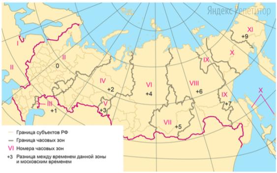 В соответствии с Законом о возврате к «зимнему» времени с ... октября ... года на территории страны установлено ... часовых зон (см. карту). Исходным при исчислении местного времени часовых зон служит московское время — время ... часовой зоны.