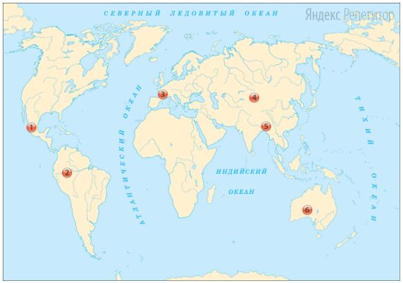 Какие три из обозначенных на карте мира территории имеют наибольшую среднюю плотность населения?
