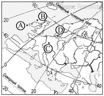 Какой буквой на карте Европы обозначена точка, имеющая географические координаты 55° с.ш. и 10° з.д.?