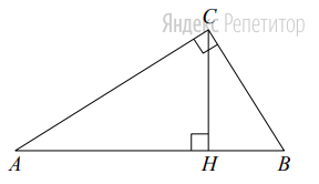 В треугольнике ... угол ... равен ... Отрезок ... — высота треугольника ... (см. рисунок).