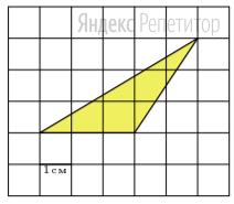 На клетчатой бумаге с размером клетки ... изображён треугольник.