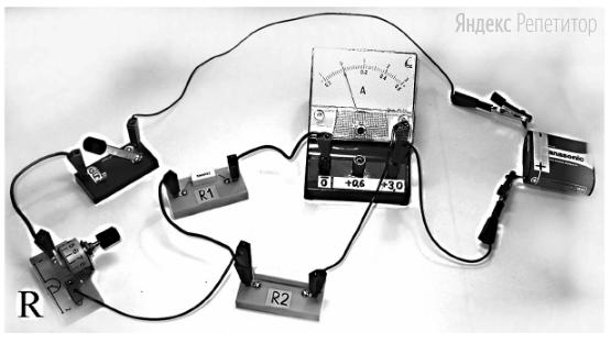 Ученик собрал электрическую цепь, представленную на рисунке.