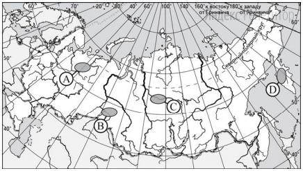 Для какой из обозначенных буквами на карте России территорий характерны сильные землетрясения?