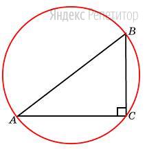В треугольнике ... угол ... равен ..., ..., ....