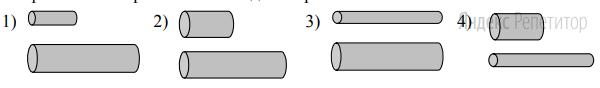 Какую пару проводников нужно выбрать, чтобы на опыте обнаружить зависимость сопротивления проволоки от ее диаметра?