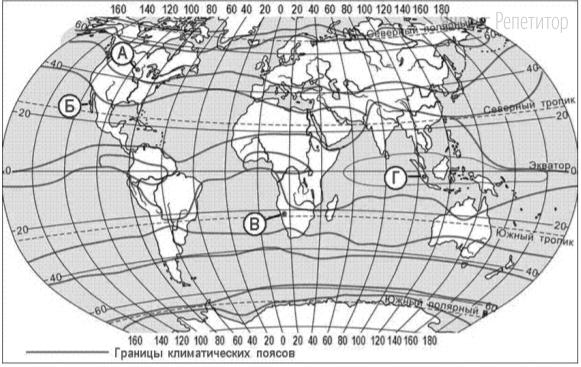 В каком из пунктов, обозначенных буквами на карте мира среднегодовое количество атмосферных осадков наибольшее?
