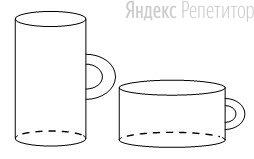 Даны две кружки цилиндрической формы. Первая кружка вчетверо выше второй, а вторая в четыре раза шире первой.
