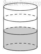 В бак цилиндрической формы, площадь основания которого равна ... квадратным сантиметрам, налита жидкость. Чтобы измерить объём детали сложной формы, её полностью погружают в эту жидкость.