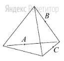 Плоскость, проходящая через точки ... и ... (см. рисунок), разбивает тетраэдр на два многогранника.