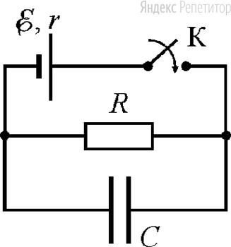 В электрической цепи, схема которой изображена на рисунке, сила тока через источник сразу после замыкания ключа в ... раза больше силы тока, установившейся спустя большое время после этого замыкания. Установившийся заряд на конденсаторе ёмкостью ... мкФ равен ... мкКл.